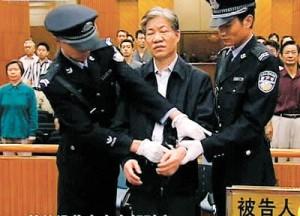 """Arrestation de Zheng Xiaoyu ancien ministre du médicament avec le """"public"""" au garde à vous en arrière plan..."""